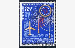 1963** U.A.M.P.T - France (ex-colonies & Protectorats)