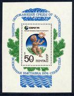 SOVIET UNION 1974 EXPO '74  Block MNH / **.  Michel Block 95 - 1923-1991 USSR