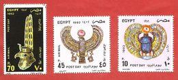 EGITTO EGYPT MNH - 1992  Stamp Day - Day Of The Stamp - 10 + 45 + 70 Piastre - Michel AR EG 1731 - 1733 - Neufs