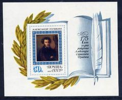 SOVIET UNION 1974 Pushkin Anniversary  Block MNH / **.  Michel Block 96 - 1923-1991 USSR