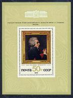 SOVIET UNION 1974 David Self-portrait  Block MNH / **.  Michel Block 99 - 1923-1991 USSR