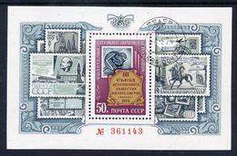 SOVIET UNION 1974 All-union Philatelic Congress Block Used.  Michel Block 97 - 1923-1991 USSR