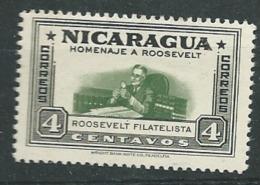 Nicaragua -  Yvert N ° 713 **  -  Pa11901 - Nicaragua