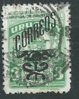 Uruguay   -  -  Service - Yvert N° 569 Oblitéré         Pa11932 - Uruguay