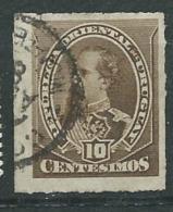 Uruguay   -   - Yvert N° 63 Oblitéré         Pa11934 - Uruguay