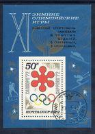 SOVIET UNION 1972 Winter Olympic Medals Block Used.  Michel Block 75 - 1923-1991 USSR