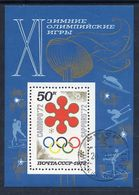 SOVIET UNION 1972 Winter Olympic Games Block Used.  Michel Block 74 - 1923-1991 USSR