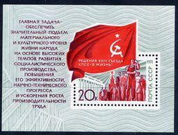 SOVIET UNION 1971 Communist Party Resolutions Block MNH / **.  Michel Block 72 - 1923-1991 USSR