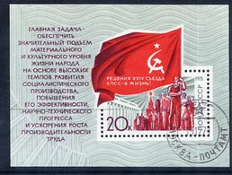 SOVIET UNION 1971 Communist Party Resoutions Block Used.  Michel Block 72 - 1923-1991 USSR