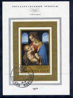 SOVIET UNION 1970 Da Vinci Madonna Litta Block Used.  Michel Block 67 - 1923-1991 USSR