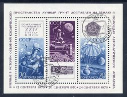 SOVIET UNION 1970 Luna 16 Space Probe Block Used.  Michel Block 66 - 1923-1991 USSR