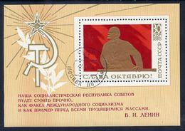 SOVIET UNION 1970 October Revolution Block Used.  Michel Block 65 - 1923-1991 USSR