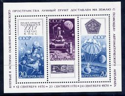 SOVIET UNION 1970 Luna 16 Space Probe Block MNH / **.  Michel Block 66 - 1923-1991 USSR