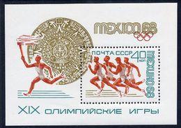 SOVIET UNION 1968 Olympic Games Block MNH / **.  Michel Block 51 - 1923-1991 USSR