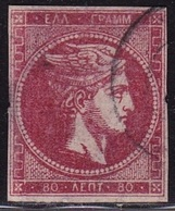 GREECE 1867-69 Large Hermes Head Cleaned Plates Issue 80 L Rose With Thick 0 In CN Vl. 41 - Gebruikt
