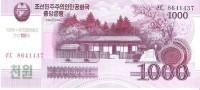 North Korea - Pick New - 1000 Won 2002 - 2009 - Unc - Commemorative - Corea Del Nord