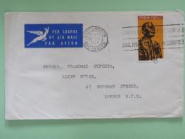 South Africa 1969 Cover To England - James Hertog Statue (stamp Damaged) - Afrique Du Sud (1961-...)
