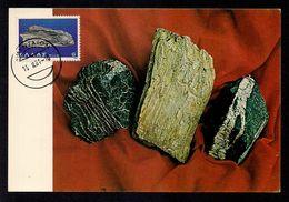 Greece - Amiante Richesse Minere De Greece - Grecia