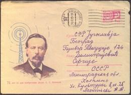 USSR - ROSSIA - A. POPOV RADIO - ANTENA - 1970 - Telekom