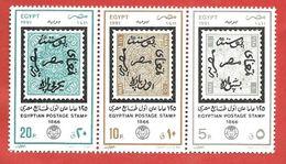 EGITTO EGYPT MNH - 1991 125th Anniversary Of First Egyptian Stamps - 5 + 10 + 20 Piastre - Michel AR EG 1697 - 1699 - Égypte