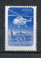 URSS553) 1960 PA -Elicottero Su Cremlino- UNIF. A112 MNH** - Unused Stamps