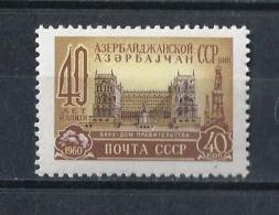 URSS554) 1960 -Azerbaidjan- UNIF. 2275  MNH** - 1923-1991 URSS