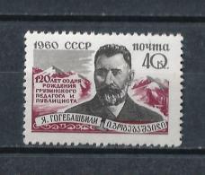 URSS558) 1960 -Gogebaschwili - UNIF. 2341  MNH** - Unused Stamps