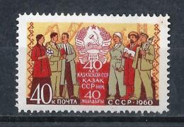 URSS560) 1960 -Kazakistan - UNIF. 2332  MNH** - Unused Stamps