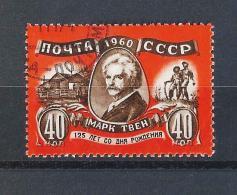 URSS573) 1960 - Mark Twain -UNIF. 2360 USED - Usati