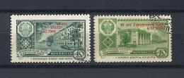URSS574) 1960 -Carelia Ed Udmurti -UNIF. 2299 E 2345 USED Red Overprinted - 1923-1991 URSS