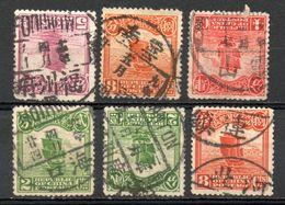 China Chine : (5172) Nice Postmark, Avec Une Très Bonne Oblitération - 1912-1949 Repubblica
