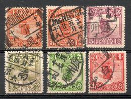 China Chine : (5173) Nice Postmark, Avec Une Très Bonne Oblitération - 1912-1949 Repubblica