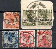 China Chine : (5174) Nice Postmark, Avec Une Très Bonne Oblitération - 1912-1949 Repubblica