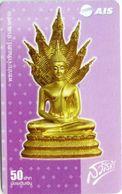 Mobilecard Thailand - AIS -  Tradition - Skulpturen (1) - Thaïland
