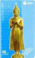 Mobilecard Thailand - AIS -  Tradition - Skulpturen (2) - Thaïland