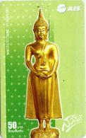 Mobilecard Thailand - AIS -  Tradition - Skulpturen (4) - Thaïland