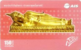 Mobilecard Thailand - AIS -  Tradition - Skulpturen (6) - Thaïland