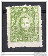 China Chine : (256) Occupation Japonaise - 1945 Issues De Mengkiang Avec L'inscription Mongole (non émise) - 1941-45 Nordchina