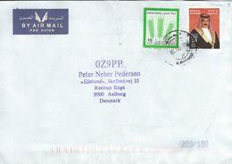 Bahrain  Cover Sent To Denmark.  H-1327 - Bahrain (1965-...)