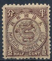 Stamp China 1897 1/2c Mint - Chine