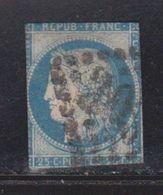 FRANCE Scott # ?? Used - Imperf - No Margins - 1871-1875 Ceres
