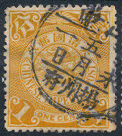 Stamp China 1898-1906? 1c Used - Unused Stamps