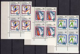 Russia 1992 Winter Olympic Games Albertville 3 Corner Blocks Of 4v MNH - Winter 1992: Albertville