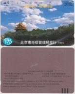 34/ China, City Beijing; Temple, 200 Ut. - China