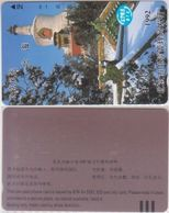 33/ China, City Beijing; Temple, 200 Ut. - China
