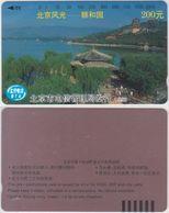 35/ China, City Beijing; Temple, 2000 Ut. - China