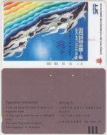 51/ China, City Shanghai; The 1st East Asian Games, 200 Ut. - China