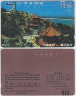 54/ China, Province Fujian; Temple, 200 Ut. - China