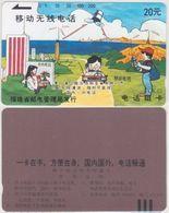 56/ China, Province Fujian; Communication - Painting, 200 Ut. - China