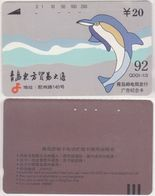 74/ China, Province Shandong; Dolphin, 200 Ut. - China